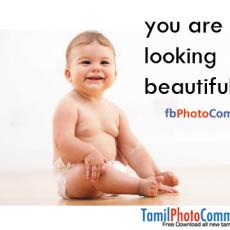 you-are-looking-beautiful