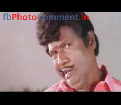 tamil funny reaction photo comment