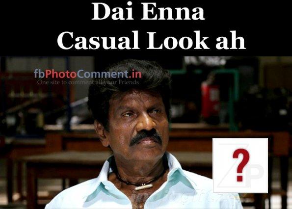 Whatsapp Status in Tamil | Tamil Status