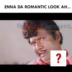 enna_romantic_look