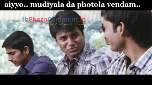dea mudiyala da photo vendam
