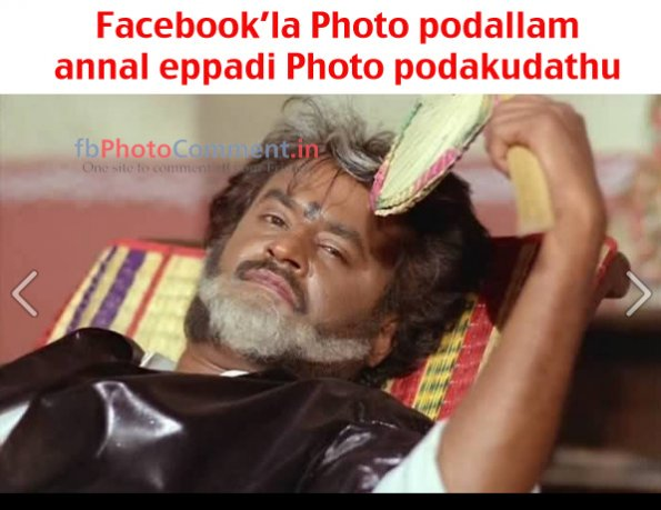 fb photo podallam annal eppadi phot