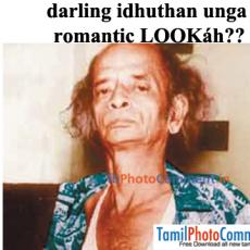 darling-idhuthan-unga-romantic-lookáh