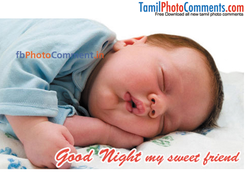 good-night-my-sweet-heart