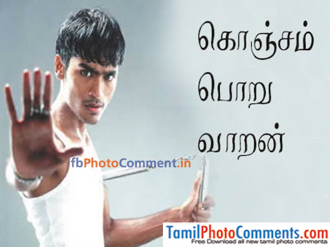 konjam-poru-varen danush tamil photo comments
