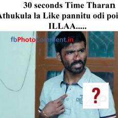 30 seconds Time Thara Athukula la Like Poduga ILLAA- Dhanush Photo comments Download