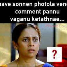 apave sonnen photola vendamu