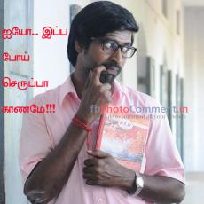 Soori-Tamil-movie-Rummy