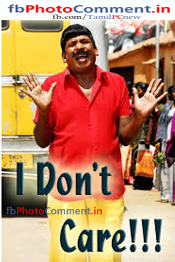 Tamil /comedy/ Sachin dubsmash/ first time - YouTube