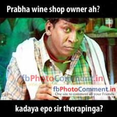 prabha-wine-shop-ownerah