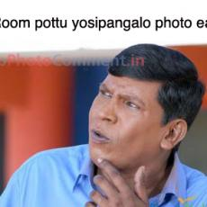 room-pottu-yosipangalo-photo-eaduka