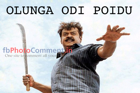 Vijayakanth run off