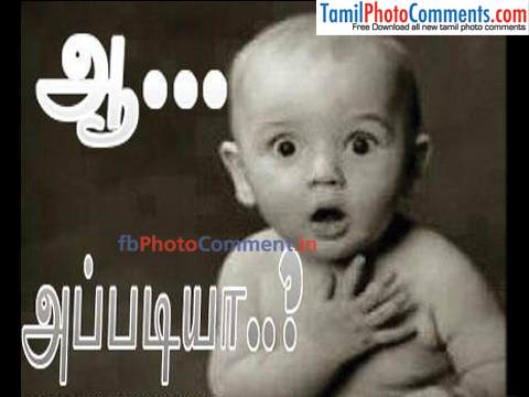 Funny Images Of Babies With Comment In Tamil | Wallpaper ...