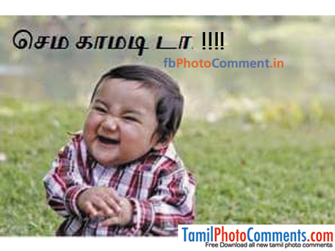 More images for facebook comment images in tamil free download.