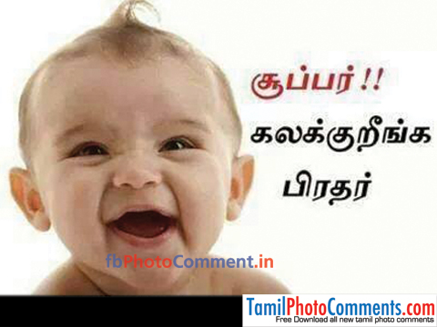 Super kalakuringa brother child reactions tamil for Images comment pics