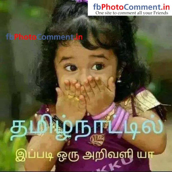 Funny picture comments for fb in tamil for Images comment pics