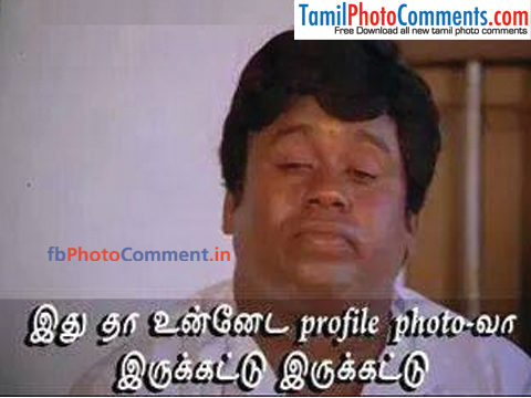 Funny Memes For Profile Pic : Idhuthan un profile photova goundamani and senthil tamil