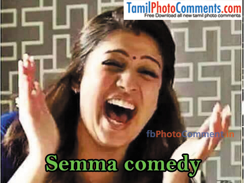 Semma Comedy Heroines Tamil Tamil Photo Comments Free Download
