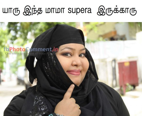 Comedy Heroines Tamil Tamil Photo Comments Free Download Tamil