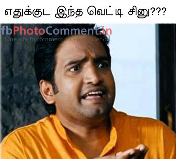 FB comment pics in tamil Archives - Page 72 of 73 - Funny Comment ...