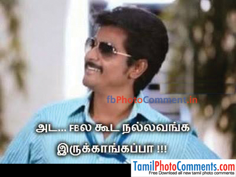 Fb comment images tamil download.