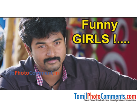 Sivakarthikeyan Tamil Tamil Photo Comments Free Download Tamil