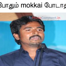 Tamil Hero Sivakarthikeyan Press Meet Stills