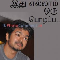 vijay this and all one job ah