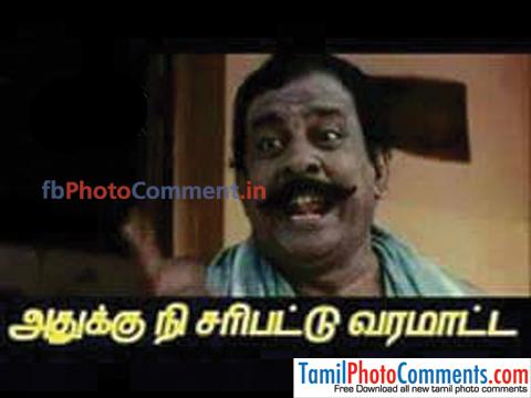 Funny photos free: photos: vadivelu, santhanam dialogue photos.