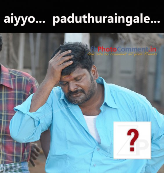 Karuppu Facebook Tamil Photo Comments Download Free
