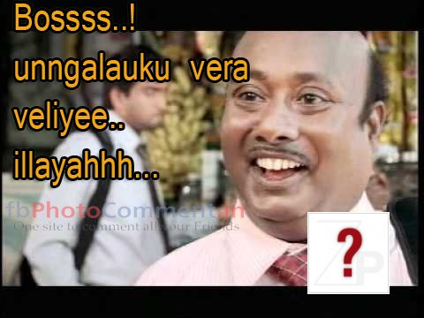 Tamil photo comments new