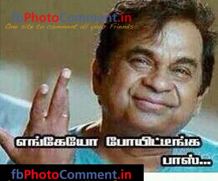 Yei-enna-vachu-comedy | child reactions | tamil | tamil photo.
