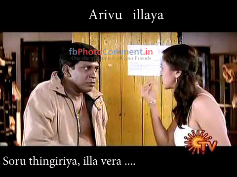 Vadivelu | Tamil | Tamil Photo Comments Free Download