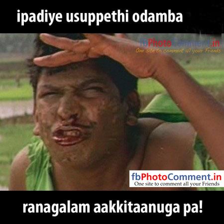 Ipadiye usupethi odamba ranagalam aakitaanga copy for Images comment pics