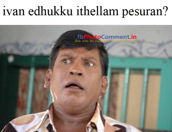 Rashmika Can T Agree Vadivelu Troll Rahmika Reaction For Memes