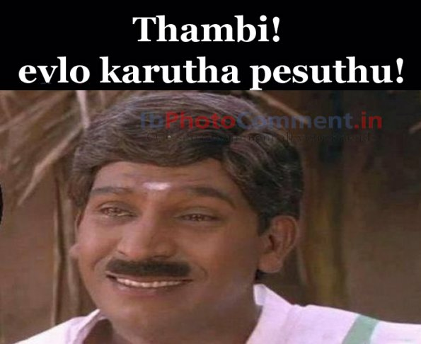 Vadivelu Comedy Quotes In Tamil   www.pixshark.com ... Vadivelu Crying Face Reaction