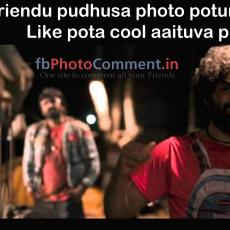 friend like pota cool aaituva pulaa