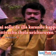 dai-sollu-da-ila vijayakanth new tamil photo comments