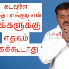vijayakanth pray for people