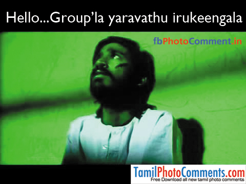 hello   group-la-yaravathu-irukeengala | whatsapp-comments