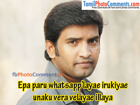 Whatsapp Comments Tamil Tamil Photo Comments Free Download