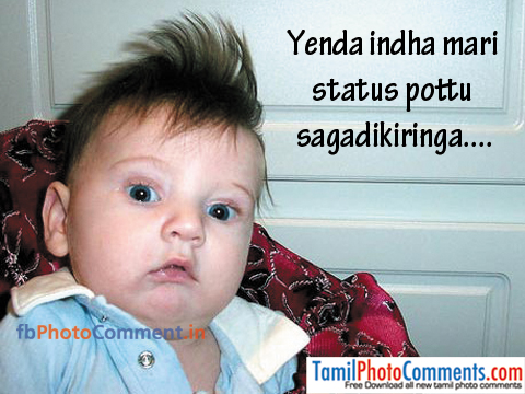 Yenda Indha Mari Status Pottu Sagadikiringa Whatsapp